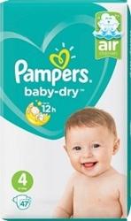 Tejpblöja Pampers BabyDry